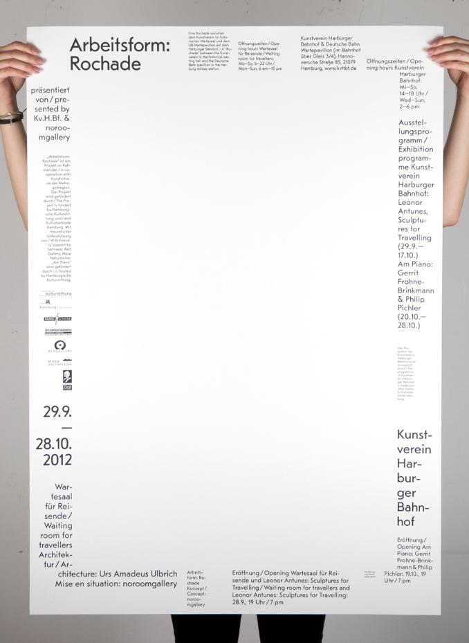 یک نمونه جذاب از متن و فضای سفید در تایپوگرافی