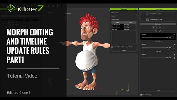 نرم افزار ساخت انیمیشن iclon