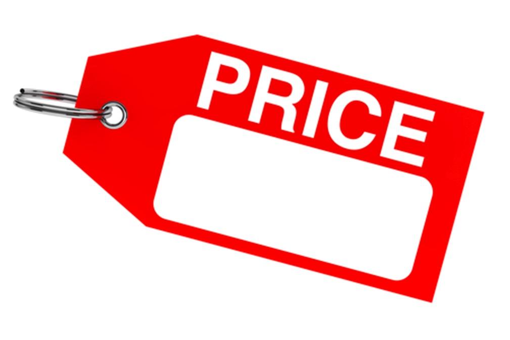 قیمت گذاری مناسب