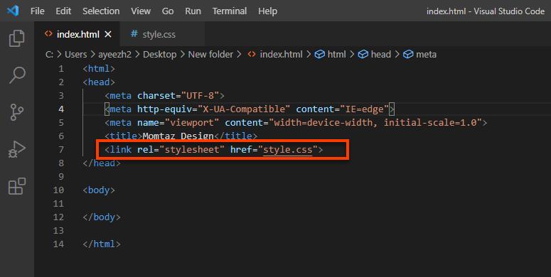نحوه قرارگیری CSS آماده خارجی