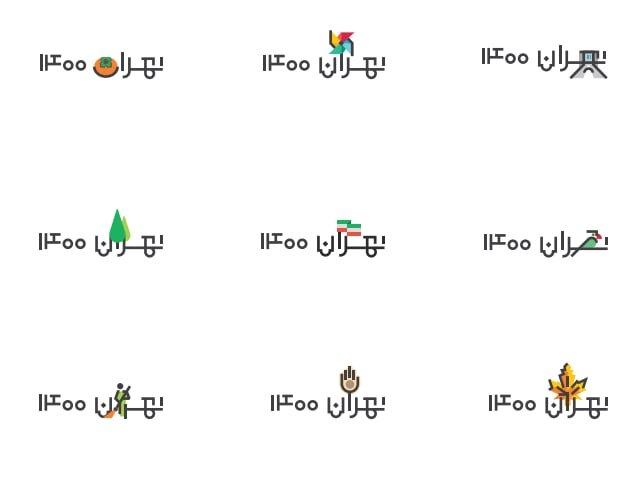 تعدادی از لوگو تهران 1400