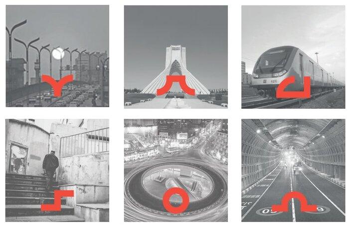 عناصر تشکیل دهنده طراحی لوگو تهران 1400