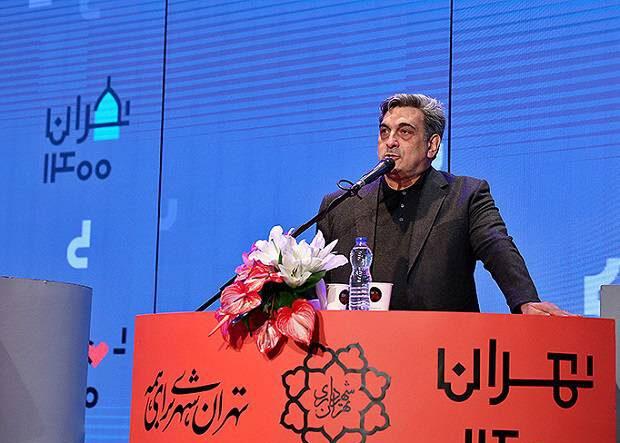 سید محی الدین فاضلیان