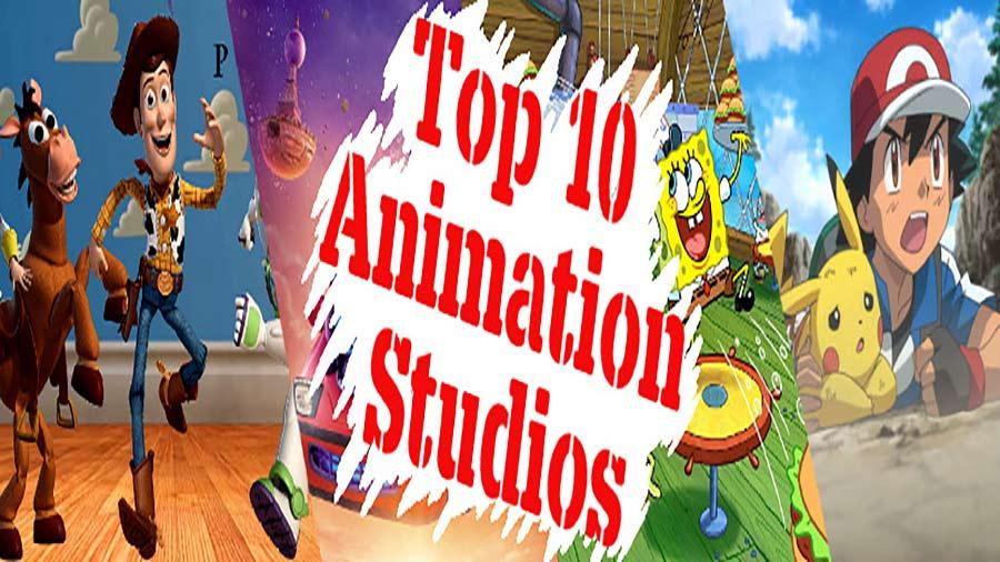 استودیو انیمیشن برتر جهان