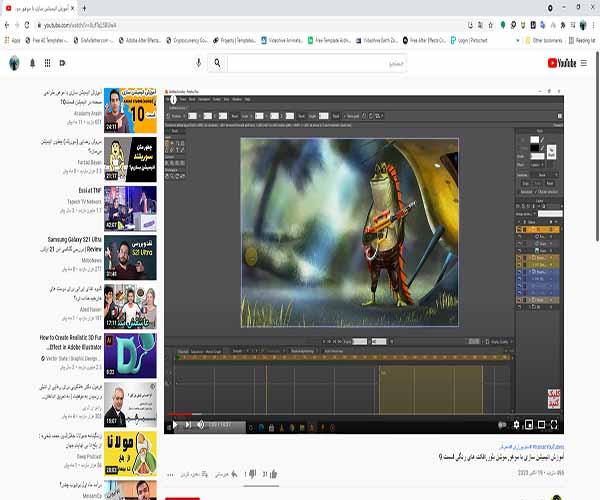 آرش آکادمی- آموزش انیمیشن سازی با موبایل