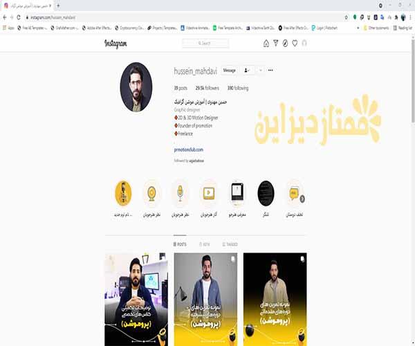 حسین مهدوی_آموزش انیمیشن سازی
