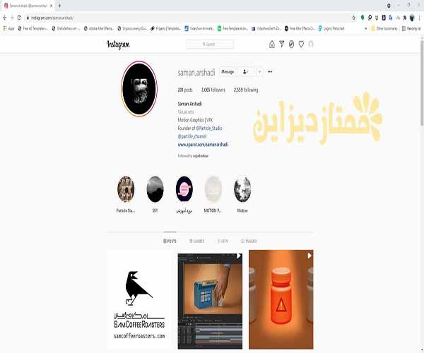 سامان ارشادی_آموزش انیمیشن سازی copy
